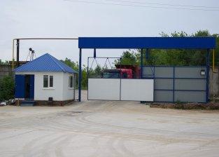 БСУ Коняева 142