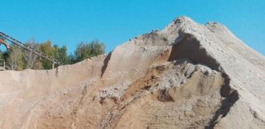 Купить песок в Рязани
