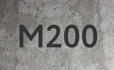 Купить бетон м200 рязань ежи из бетона