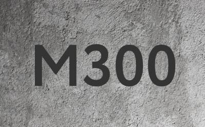купить бетон м300 с доставкой в рязани